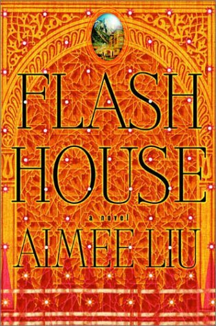 Flash house full